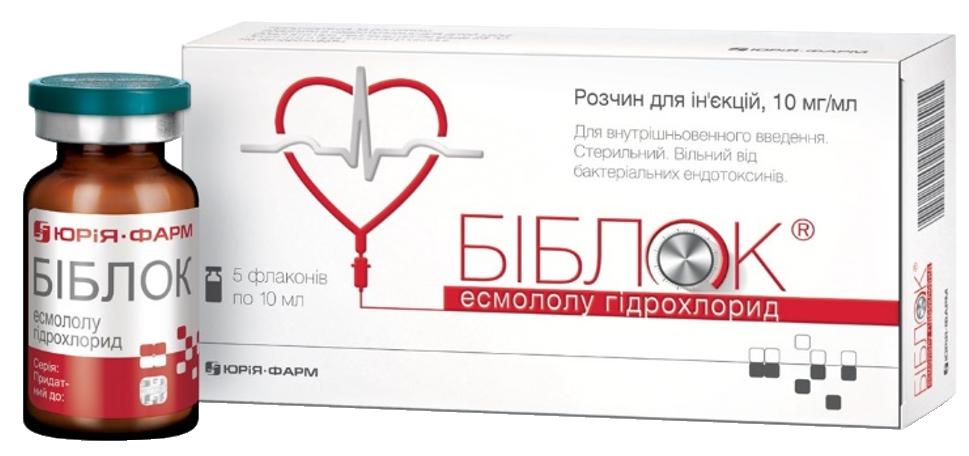 Biblok - есмоголу гiдрохлорид